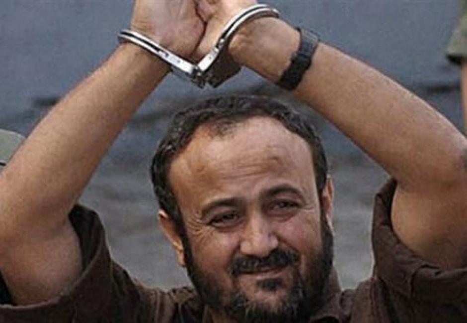 Liberté Marwan Barghouti !