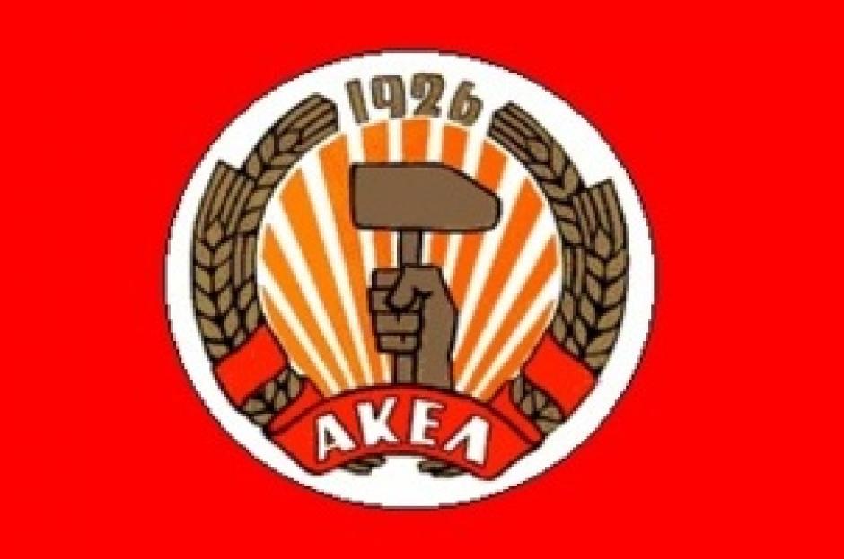 Chypre : Déclaration de l'AKEL sur les propositions du FMI